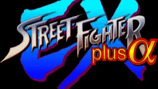 Guardian Of Light (Theme Of Ken Masters) - Street Fighter EX Music Extended