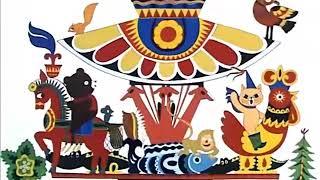 Веселая карусель  вторая серия Лучшие советские мультфильмы
