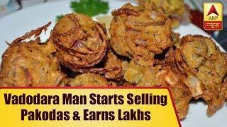 Inspired By PM Modi's Advice, Vadodara Man Starts Selling Pakodas & Earns Lakhs | ABP News