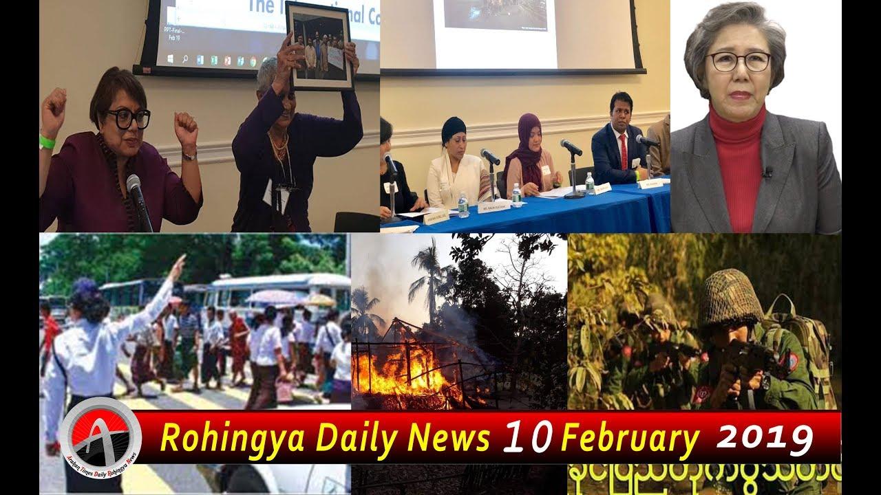 Rohingya Daily News Today 10 February 2019 | أخبار أراكان باللغة الروهنغيا | ရိုဟင္ဂ်ာ ေန႔စဥ္ သတင္း
