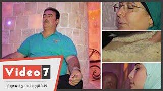 بالفيديو.. كهف الملح.. لعلاج المصريين من الاكتئاب بحدائق الأهرام