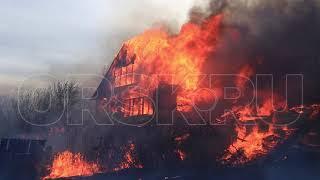 03052019 Страшный пожар