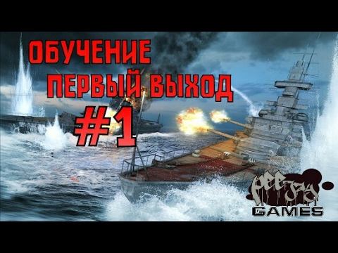 Pacific Fleet - сражения на море на Android ( Review)