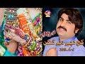 Kach Kach De Kangan l Singer Ameer Niazi l New Latest Saraiki Song 2018