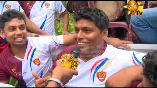 Hiru TV Top Light | EP 653 | 2018-07-03 Thumbnail