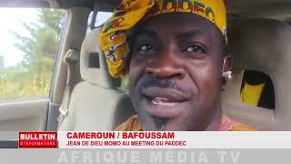 JEAN DE DIEU MOMO AU GIGA MEETING DE BAFOUSSAM