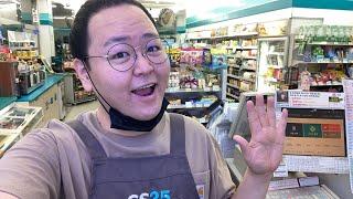[생방송 양재근tv] GS25 라이브쇼 ㅣ 먹방 ㅣ 수다 ㅣ신상 ㅣ