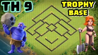 CLASH OF CLANS🏆TH9 TROPHY BASE🏆WORKS IN TITAN AND CHAMPION LEAGUE   2017 NEW