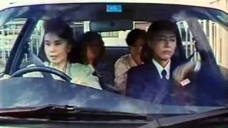 金鳥 タンスにゴン 美川憲一 ちあきなおみ 主演 1991年.
