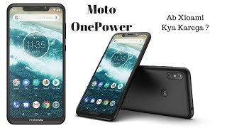 Moto OnePower Review