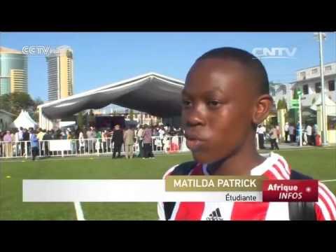 Un parc sportif ouvre à Dar es Salaam