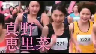 チャンネル登録はコチラ → 園子温監督が新たに描く『リアル鬼ごっこ』(...