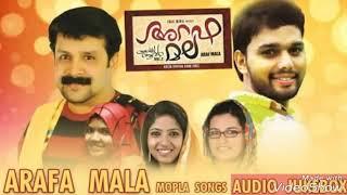Arafa Malakku Salam Cholli | Latest Devotional Album | Thajudheen Vadakara | Thanseer Koothuparamba