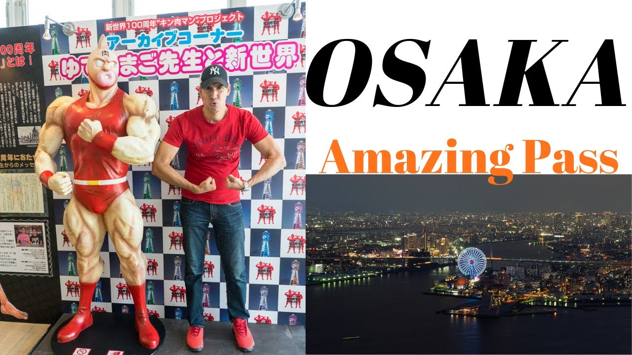 Download Using the Osaka Amazing Pass and why you should get it   Places to visit
