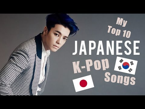 My Top 10 Favorite Japanese Songs by K-Pop Artists