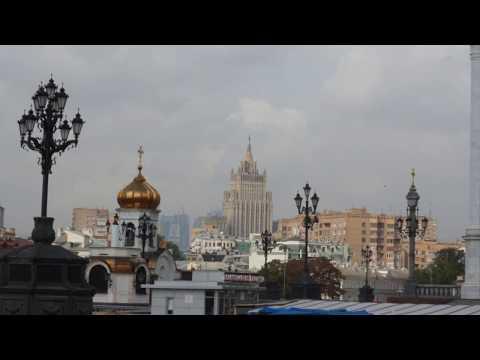 Москва  МкМ
