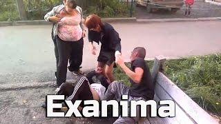 Пьяные драки в Exanima