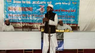 English Speech on Islamic Terrorism Myths Vs Facts by Maulana Abdur Rauf Qasmi of MMERC, Mumbai