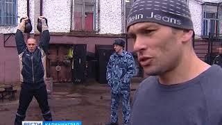 В исправительной колонии Калининграда прошел чемпионат по силовым видам спорта