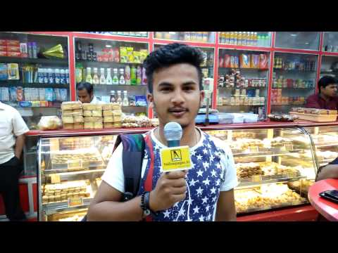 Cinderella Bakery in Bowenpally, Hyderabad | Yellow pages | India