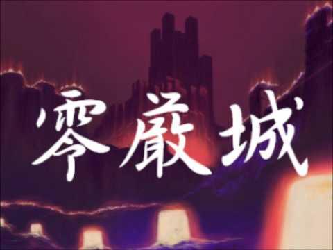 【映像は静止画です】 © COUPS Enterprise This is a sound drama program from Japan. I do On Air from the FM b...