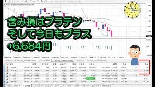 【FX】2018年10月23日の取引結果~含み損はプラテン&夜の取引もプラス~ thumbnail