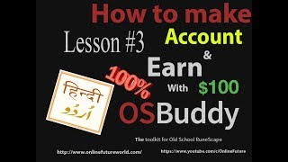 Download lagu How To Create Your Account Old School RuneScape Osbuddy Full Guide Lesson 3 in Urdu MP3