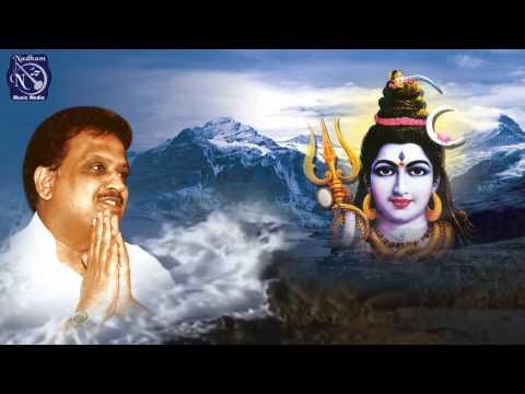 Shri Sambasadasiva Aksharamala