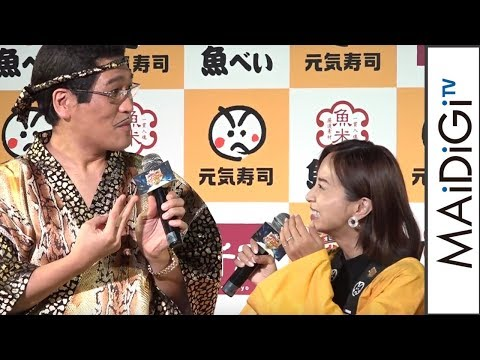 鈴木亜美、ピコ太郎のコメントに「調子狂う」 「キッチンファイト ザ・ワールド」1