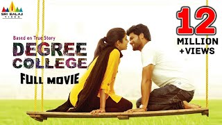 Degree College Latest Telugu Full Movie | Varun, Divya Rao @SriBalajiMovies
