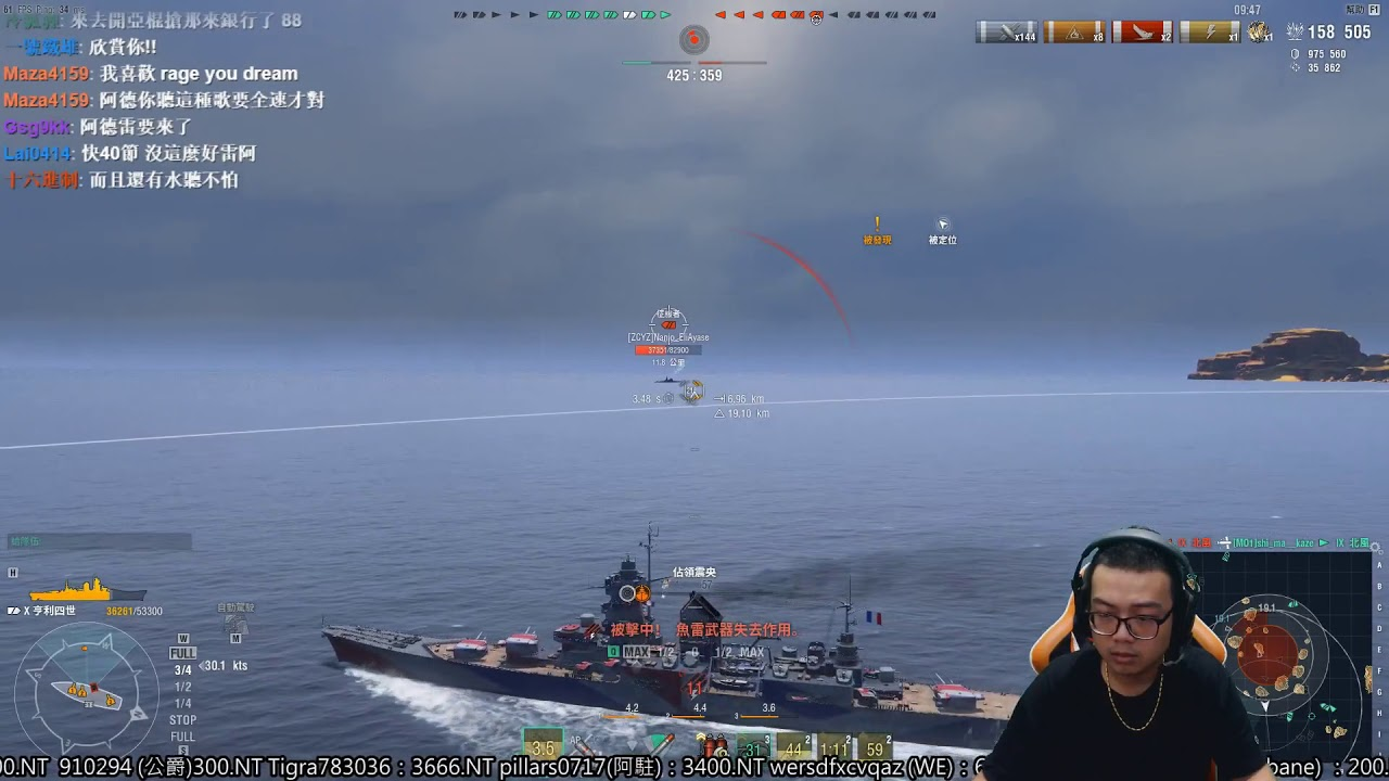 戰艦世界 BGM對了 什麼都對了 (亨利四世 法國巡洋) - YouTube