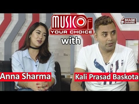 Stars on Music Of Your Choice Interview with  Anna Sharma & Kali Prasad  - 2074 - 4 - 11