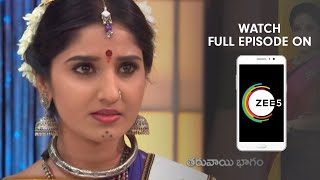 Kalyana Vaibhogam - Spoiler Alert - 7 June 2019 - Watch Full Episode BEFORE TV On ZEE5 - Episode 550