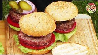 Гамбургер (бургер) на гриле. Просто, вкусно, недорого.