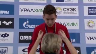 """Всероссийские соревнования по плаванию """"Весёлый дельфин"""". День 4."""