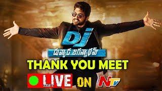 DJ- #DuvvadaJagannadham Movie Thank You Meet || Allu Arjun, Pooja Hegde, Harish Shankar, DSP