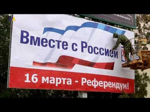 Russia's Sham Crimea Annexation Referendum, Three Years on