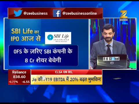 Share Bazaar Live: SBI LIfe's IPO to open from today | एसबीआई लाइफ का आईपीओ आज से खुलेगा (Part-2)