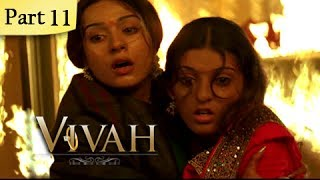 Vivah (HD) – 11/14 – Superhit Bollywood Blockbuster Romantic Hindi M …