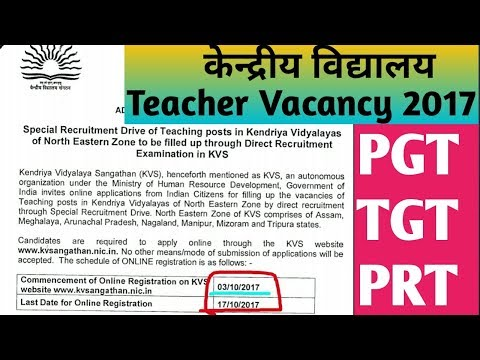 LATEST VACANCY 2017 PGT, TGT, PRT IN KENDRIYA VIDYALAYA (KVS) || LATEST GOVERNMENT JOBS 2017-18
