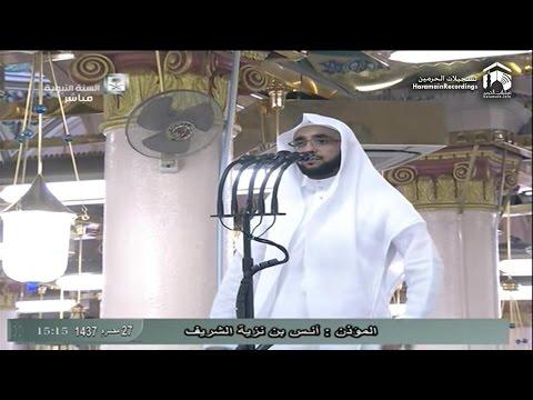 Debut | Madeenah Adhan Al-Asr 9th November 2015
