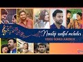 Nonstop Malayalam Melodies ♫ | 1 hour of Hit Malayalam melodies playlist | Video Jukebox