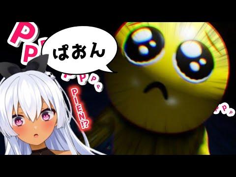 【ぴえん】&【ぱおん】初見連続クリアまで…びえええええn🥺【ホラゲー】