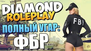 САМАЯ ПРИБЫЛЬНАЯ РАБОТА SAMP   (Diamond RP) 1-2 лвл.