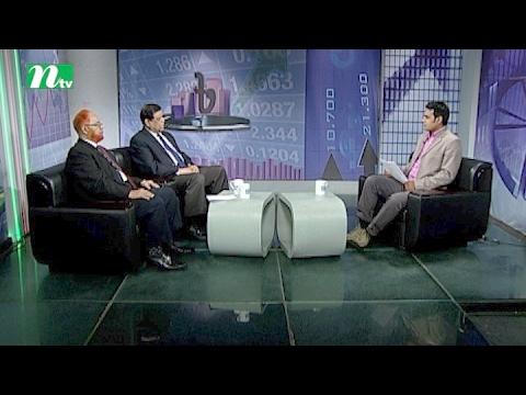 Market Watch (মার্কেট ওয়াচ) | Episode 346 | Stock Market and Economy Update | Talk Show