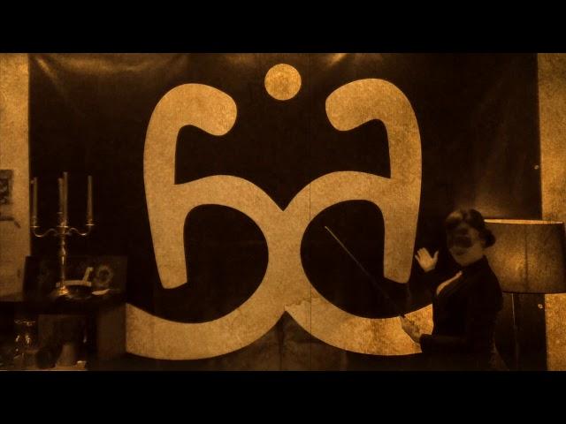 Scintilla Anima - Chordeva klärt auf... (Teil 3) - Das Logo