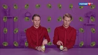 Реклама оливок Бондюэль — Для тех, кто созрел! (2018)
