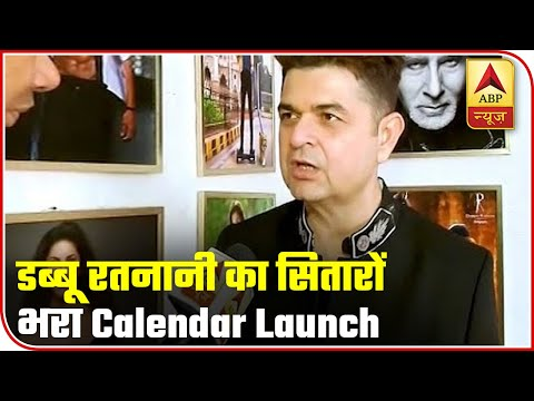 Dabboo Ratnani Unveils Latest Edition Of His Celebrity Calendar | ABP News