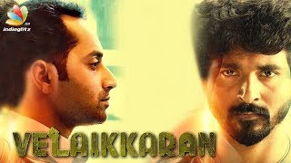 Velaikkaran is an upcoming tamil movie directed by mohan raja and produced r. d. under 24am studios. the features sivakarthikeyan, fahadh faasi...