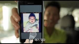 박태환 파이팅캠프_2012년생과 사랑에 빠지다
